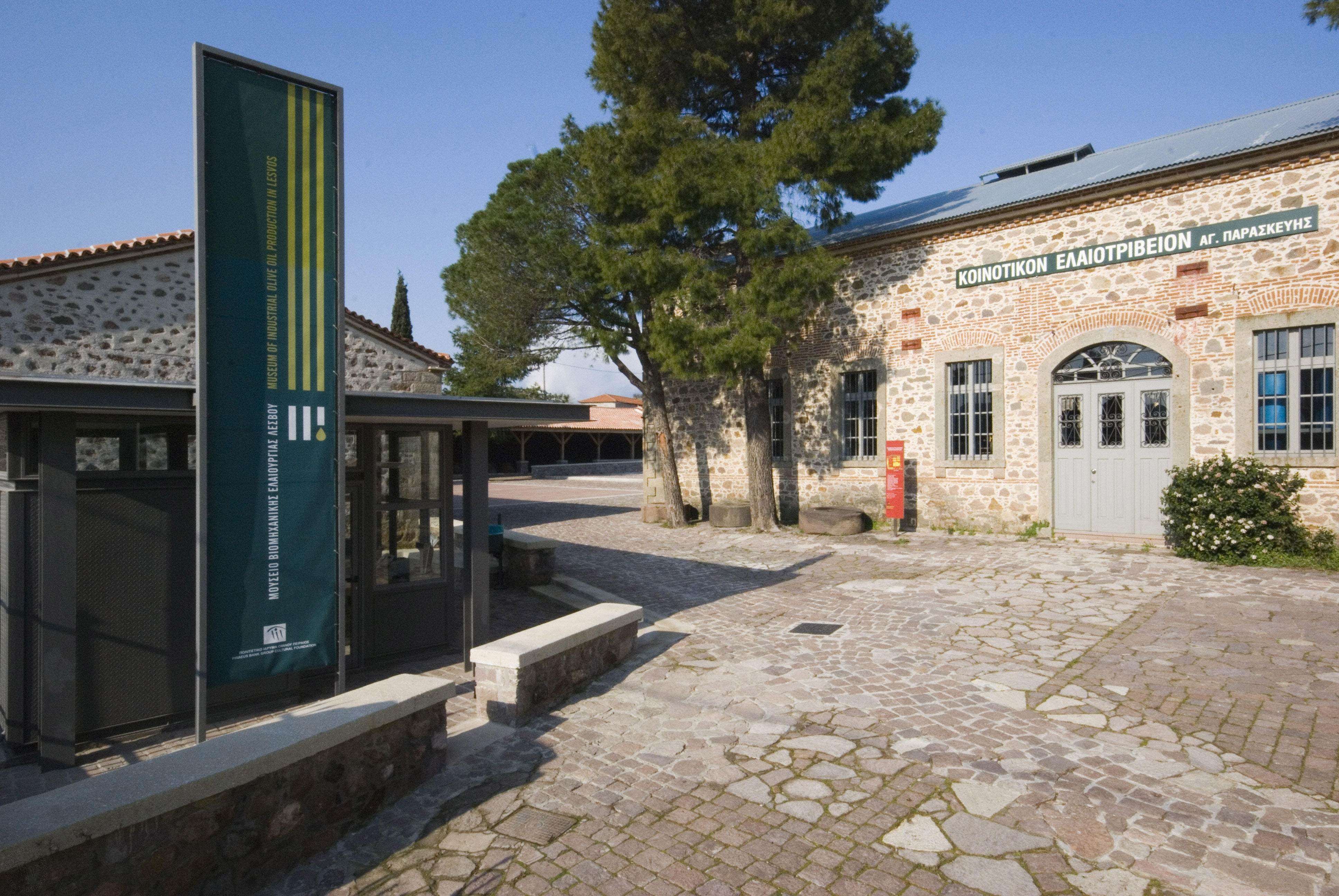Museum of Industrial Olive Oil Production in Agia Paraskevi